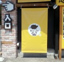 とんかつ弁当 オリジナルデザイン懸垂幕タペストリー製作事例 OKSM by 垂れ幕.com