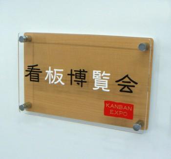 WNP-001_1-350x324