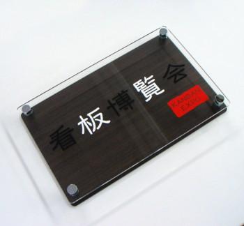 WNP-004_1-350x324