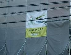 hk-ss-1