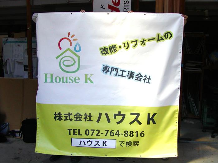 ji-hok-1