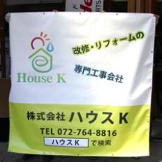 ji-hok-i